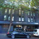 悉尼克肯頓酒店- 捌號精品酒店(Kirketon Hotel Sydney)