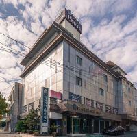 釜山高麗良宵新聞酒店酒店預訂