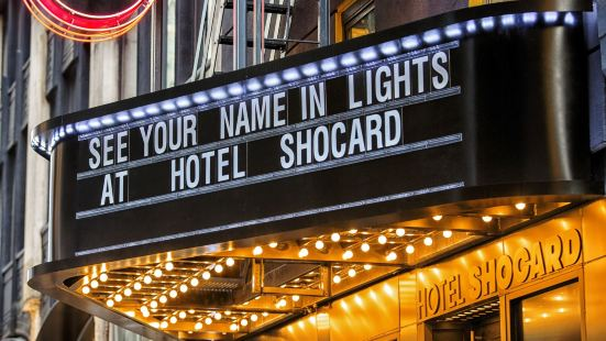 舒卡德酒店,紐約
