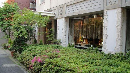 大森庭苑燦路都大飯店