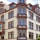 海德堡艾克澤冷茲酒店(The Heidelberg Exzellenz Hotel)