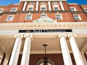 羅德夏洛特敦酒店(Rodd Charlottetown)
