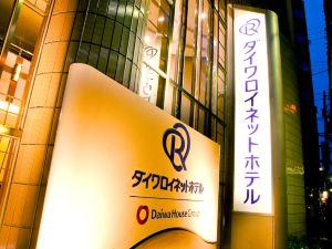 大阪四橋大和ROYNET酒店(Daiwa Roynet Hotel Yotsubashi)