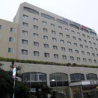 濟州島皇家酒店酒店預訂