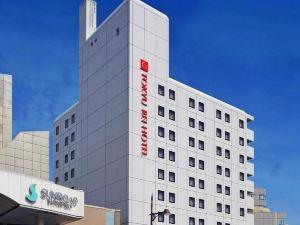 東急熊本商務酒店(Kumamoto Tokyu Rei Hotel)