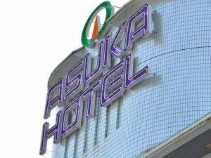 佐賀飛鳥酒店(Asuka Hotel Saga)