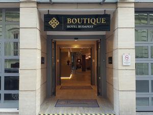 布達佩斯精品酒店(Boutique Hotel Budapest)