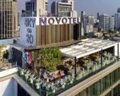 曼谷諾富特素坤逸20號酒店