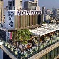 曼谷諾富特素坤逸20號酒店酒店預訂