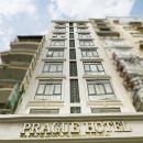 胡志明布拉格酒店(Prague Hotel Ho Chi Minh)