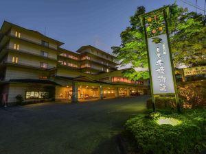 日光千姬物語酒店