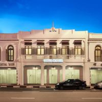 新加坡客來福酒店北橋路769號酒店預訂
