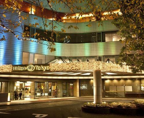 東京希爾頓酒店(Hilton Tokyo Hotel)外觀