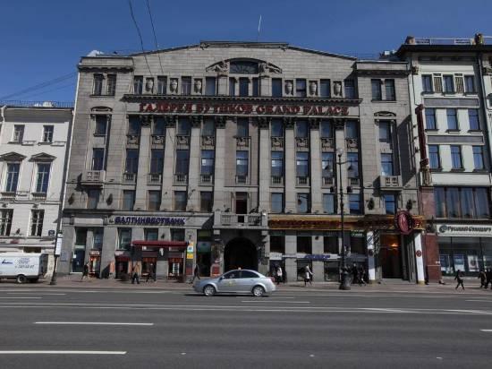 嶺涅夫斯基 44 酒店