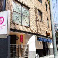 澀谷粉色酒店(只限女性)酒店預訂