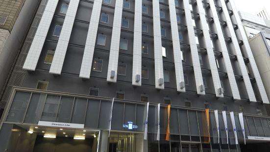 UNIZO酒店-東京銀座七丁目