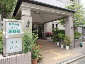 熱田深翠苑(Atsutanomori Hotel Shinsuien)