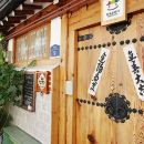 因屋旅館(Inwoo Guesthouse Seoul)