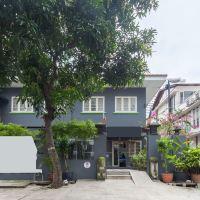 吉隆坡嘉恩長卡特基本禪室酒店酒店預訂