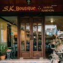 馬漢那空SK精品酒店(SK Boutique Mahanakhon)