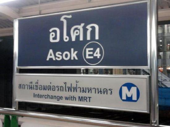 曼谷阿索克紅色行星酒店(Red Planet Bangkok Asoke)其他