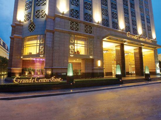 曼谷拉查丹利中心酒店(Grande Centre Point Hotel Ratchadamri Bangkok)外觀