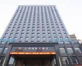 運城萬利國際大酒店
