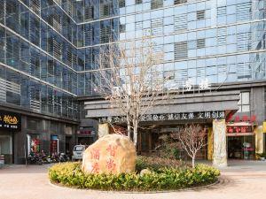 智尚酒店(鹽城國際會展中心店)