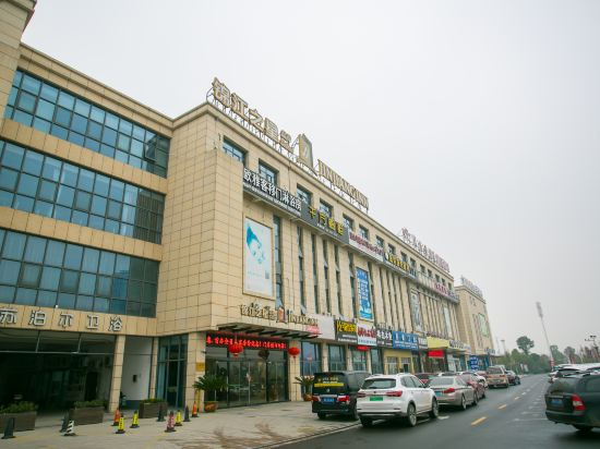 Jinjiang Inn Select (Shangxing East Railway Station Shangyu Wanda Plaza)