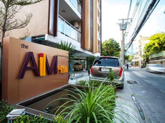 沙吞目標酒店(The Aim Sathorn Hotel)外觀