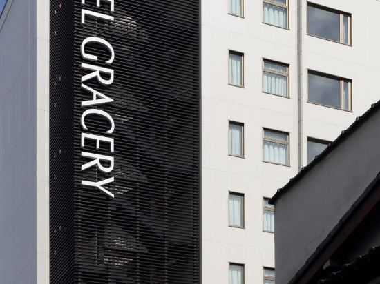 Gracery飯店-京都三條(Hotel Gracery Kyoto Sanjo)外觀