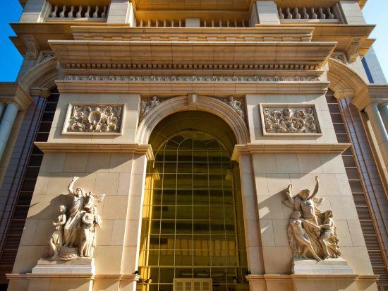澳門凱旋門酒店(L'Arc Macau)其他