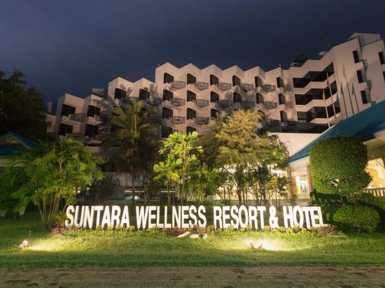 Suntara Wellness Resort & Hotel