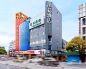 格菲酒店(丹陽新市口店)