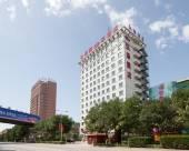 延安弘澤國際酒店