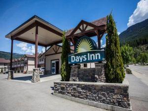 雷夫爾斯托克戴斯酒店(Days Inn & Suites-Revelstoke)