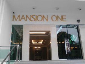 檳城1號豪宅沃克套房酒店(Vouk Suites @ Mansion One, Penang)
