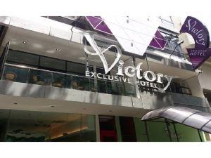 吉隆坡武吉免登勝利獨家酒店