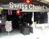 瑞士小屋酒店