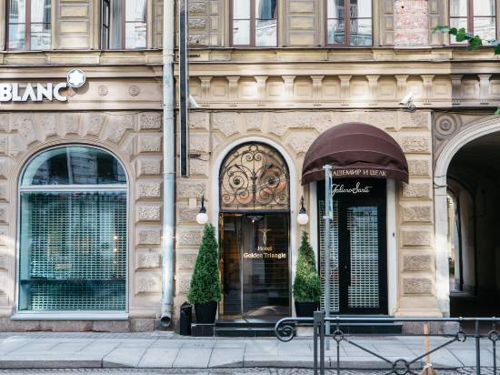 聖彼得堡金三角精品酒店