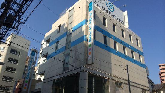 海濱大森酒店