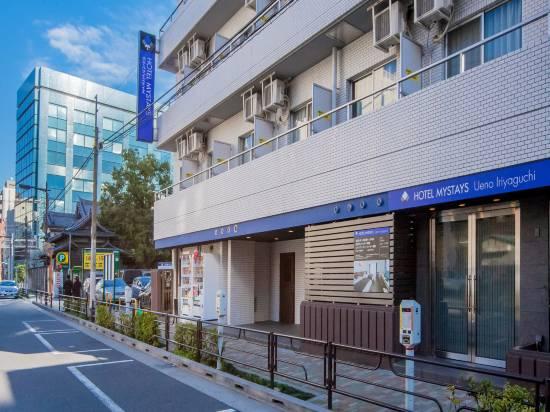 MYSTAYS 上野入谷口酒店