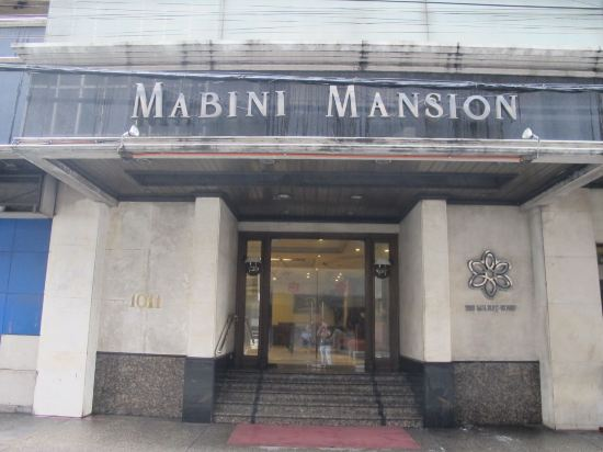 馬比尼大廈酒店及套房(Mabini Mansion Hotel & Residential Suites)
