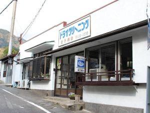 箱根台旅館(Hakone Guesthouse Toi)