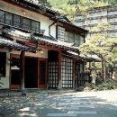 吉奧庫朔恩新井酒店(Gyokushoen Arai)