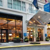 紐約南時代廣場TRYP酒店酒店預訂
