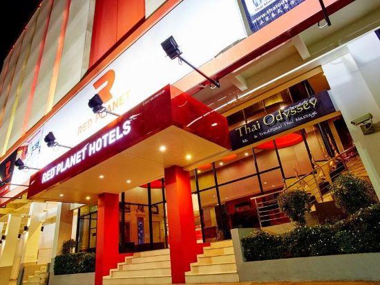 Hat Yai Hotels - Where to stay in Hat Yai | Trip com