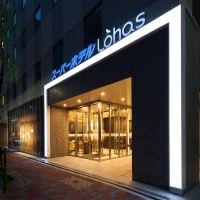 東京站八重洲八重櫻超級酒店酒店預訂