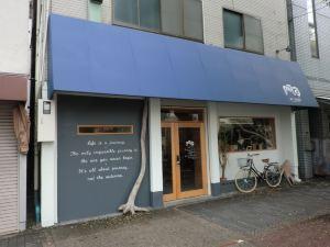 蒙多酒吧旅館(Bar and Hostel Mondo)