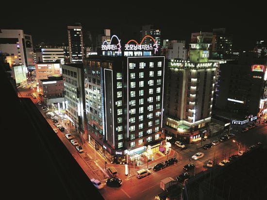 Girls in Daejeon